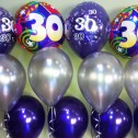 Mixed Balloon Birthday Arrangements